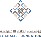 El Khalil Foundation